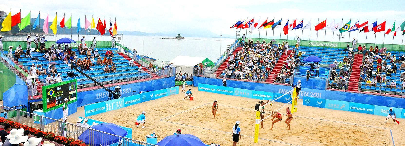 大学生运动会沙滩排球